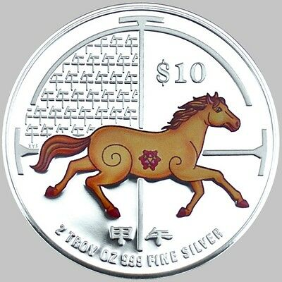 Singapore 10 Dollar 2014 China Lunar Year of the Horse 2oz Piedfort Silver Proof