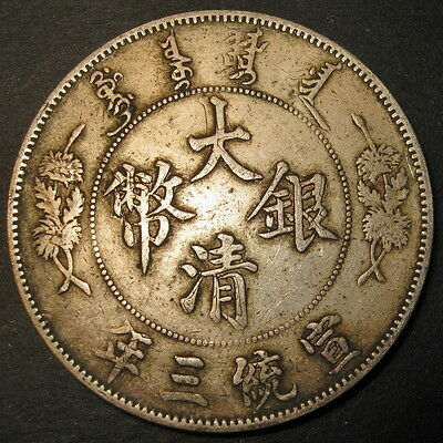 Doubled die Mint Error Silver Dragon Dollar 1911 (3rd year of Xuan Tong) Qing Em