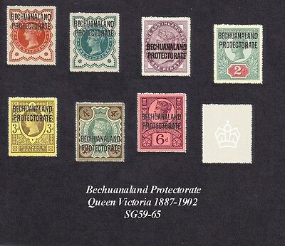 BECHUANALAND PROTECTORATE  QV  1897-1902 Set of 7 SG59-65 (FORGERIES)