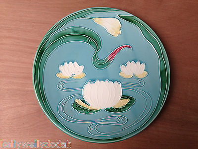 Schramberg Germany Majolica Tube Lined WATER LILY Plate
