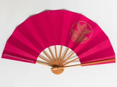 Vintage Japanese Geisha Odori 'Maiogi' Folding Dance Fan from Kyoto: SeptX