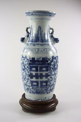 Chinese Antique Qing Blue And White Hand Painted Vase