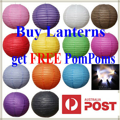 Buy 12Mix Paper Lantern get FREE POM Led Light Party Wedding Decoration Craft