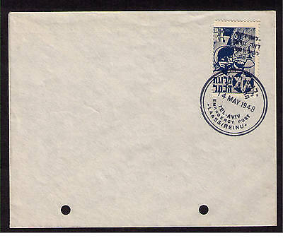 Israel Interim Period Cover Laassireinu Cover 14 May 1948