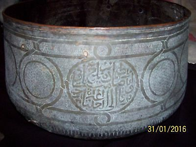 A Large Mameluke Brass Bowl Egypt Early 14Th Century All Hand Work