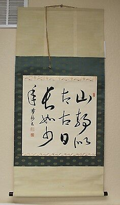Chinese Wall Art Scroll  Running Hand Style Calligraphy Unknown Date & Author
