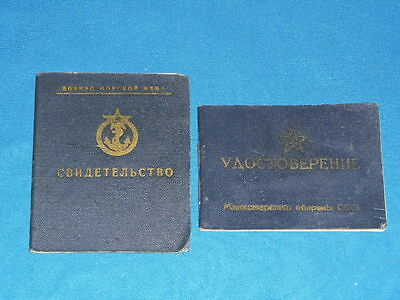 1975 Soviet military ID document for Sailor qualification specialist NAVY USSR