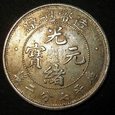 Silver Dragon China EMPIRE Dollar 10 Cents Year 34 1908 Board of Revenue mint