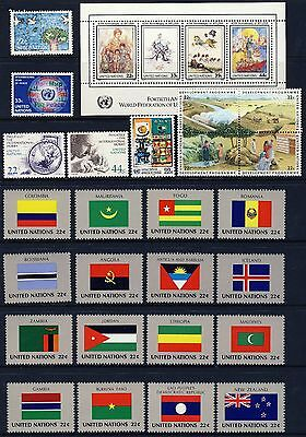 UN - NY . 1986 Stamps (468-493 with flags) . Mint Never Hinged