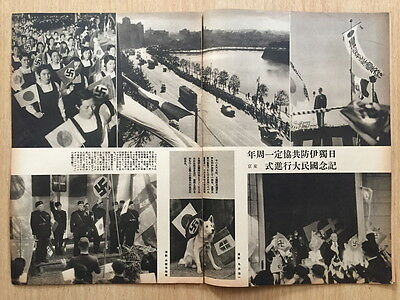 Wwii Jpn Pictorial Magazine Axis Powers Tripartite Pact Germany China Japan War