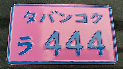 Japanese License Plates Motorcycle Temporary Foreign Car Asia Tag Number 444