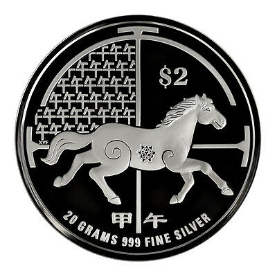 Singapore $2 Two Dollar 2014 China Lunar Year of the Horse Silver Proof Coin