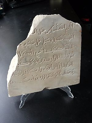 Al Andalus Spanish Califate Marble With Rare Arab Inscriptions