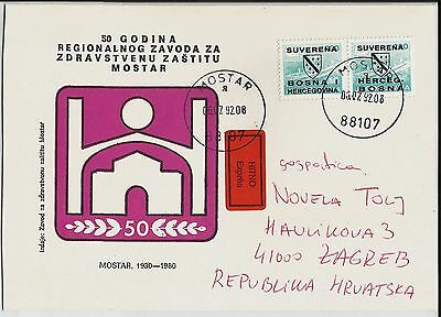Suverina overprint stamps on 1992 Bosnian express cover from Mostar to Croatia