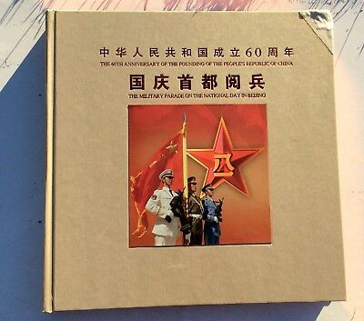 CHINA 60th ANNIVERSARY, NATIONAL DAY PARADE, BEIJING BOOK WITH STAMPS & SHEETS
