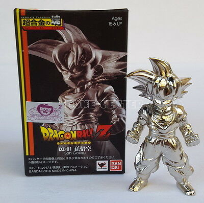 Bandai Dragon Ball Z Son Goku Absolute Chogokin Die Cast Metal Mini Figure New