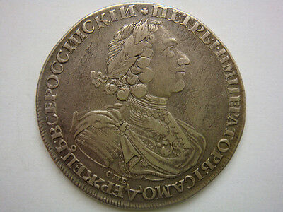 Extremely Rare! Russian Empire Peter I 1 Rouble 1724 спб silver coin VF