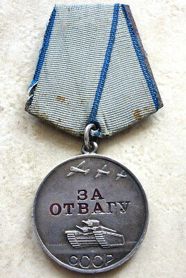 Russia Ussr Wwii Medal: For Bravery, Silver, Serial Numbered