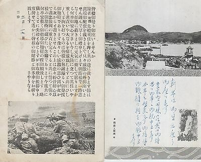 Japan Forces In China 2 X Used Postcards