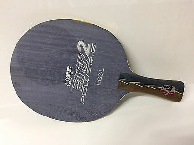 Dhs Power G2 Table Tennis Blade