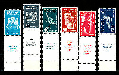 Israel 1950 First Air Mail With Tabs Mint Mnh