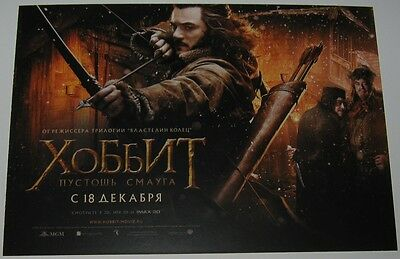 1 cinema lobby card HOBBIT - The Desolation of Smaug