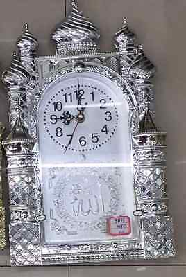 Islamic Wall Clock Special Offer
