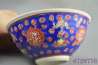 china collection old porcelain paint beauty emperor flower happiness lucky bowl