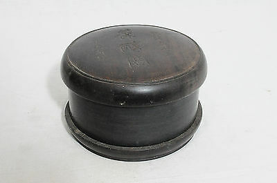 Chinese  Round  Ink  Stone  With  Wood  Box    I210