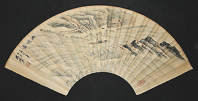 Chinese  Water  On  Paper  Fan  Painting  And  Calligraphy   D35