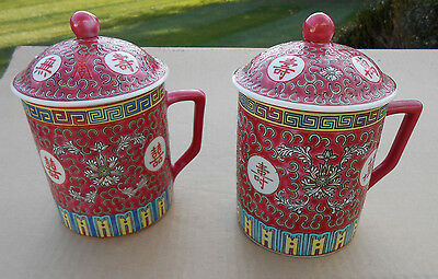 2 Vintage Red Mun Shou Longevity Chinese Tea/Soup Mugs with Lids