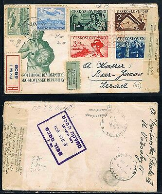 Czechoslovakia cover stamp 1950 Collection