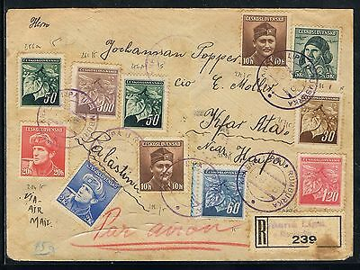 Czechoslovakia cover stamp Palestine  Collection
