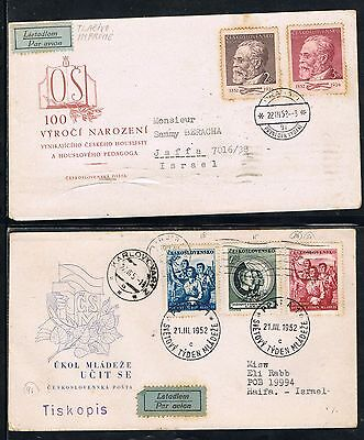 Czechoslovakia cover 1952  stamp Collection
