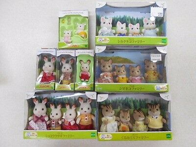 NEW Calico Critters Sylvanian Set of 4 Families Lot Standard Shipping Free