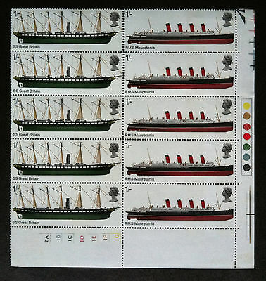 10 GB QEII Pre-Decimal 1/- (1s) Stamps from the 1969 British Ships Set. MNH