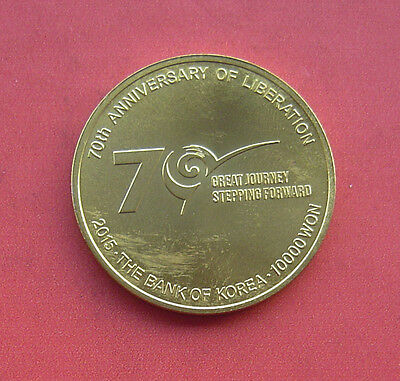 South Korea 2015 70th Anniversary of Liberation 10000 WON Brass Coin Circulated