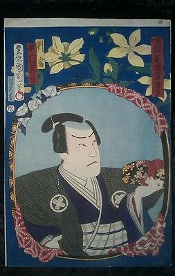 Japanese original woodblock print from early 1800s larger than most