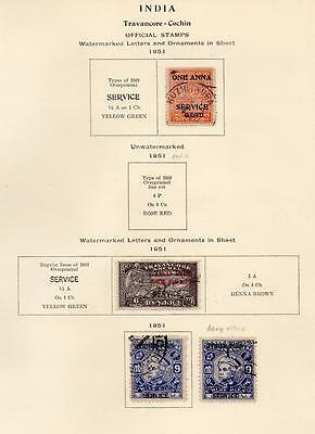 INDIA: 1951 Travancore State Examples - Ex-Old Time Collection - Page (2022)