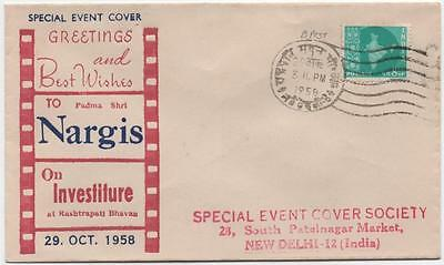INDIA: 1958 Example on Special Event Cover to New Delhi - with Cancel (4511)