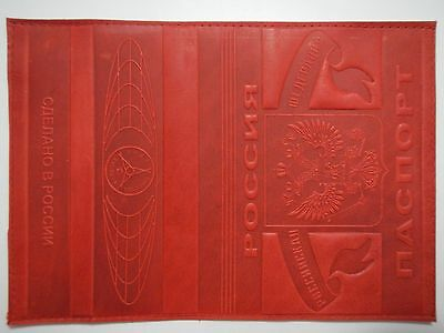 Russian Genuine Leather Passport Holder Handcrafted ID Document Cover Red p1
