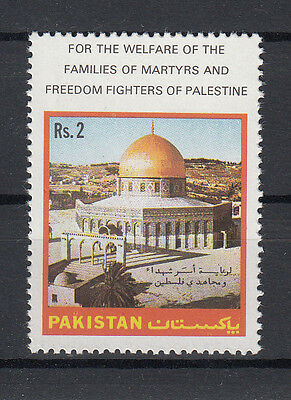 Pakistan 1980 For Families of Martyrs of Palestine. Single. MNH. VF.