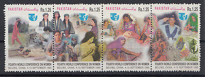 Pakistan 1995 Fourth World Conference on Women in Beijing. Set. MNH. VF.