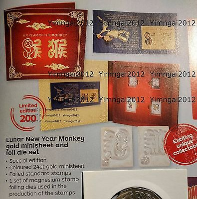 RARE ONLY 200 Ballot Issues! 2016 Year of Monkey Gold Mini sheet & Foil Die Set