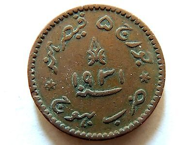 1931 India Kutch State One & A Half (1 1/2) Dokda Coin