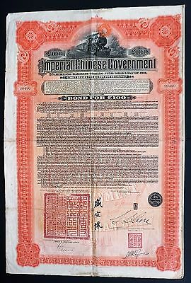 China Chinese 1911 Hukuang Railway £ 100 Gold Pounds Coupons BIC UNC Bond Loan
