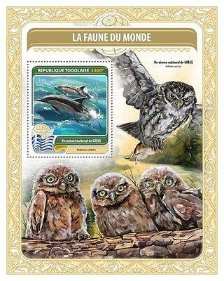 Z08 TG16411b TOGO 2016 National animal of Greece MNH