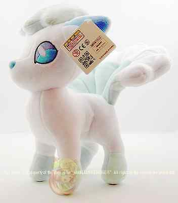 "Pokemon ALOLAN VULPIX PLUSH 12""/30cm MARVELLOUS UK Stock Fast Worldwide Shipping"