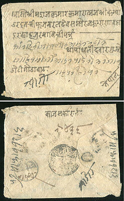 NEPAL: 1901  cover, full description in details.  Condition as is!