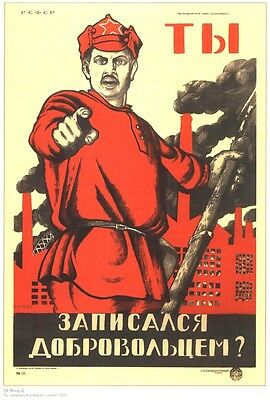 A new poster of the USSR